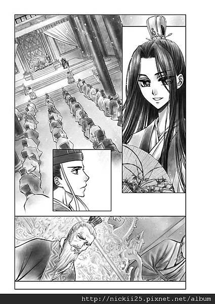 精凰插畫2諸子廷議