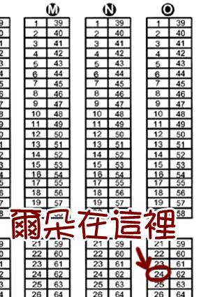 CWT26_攤位配置圖放大