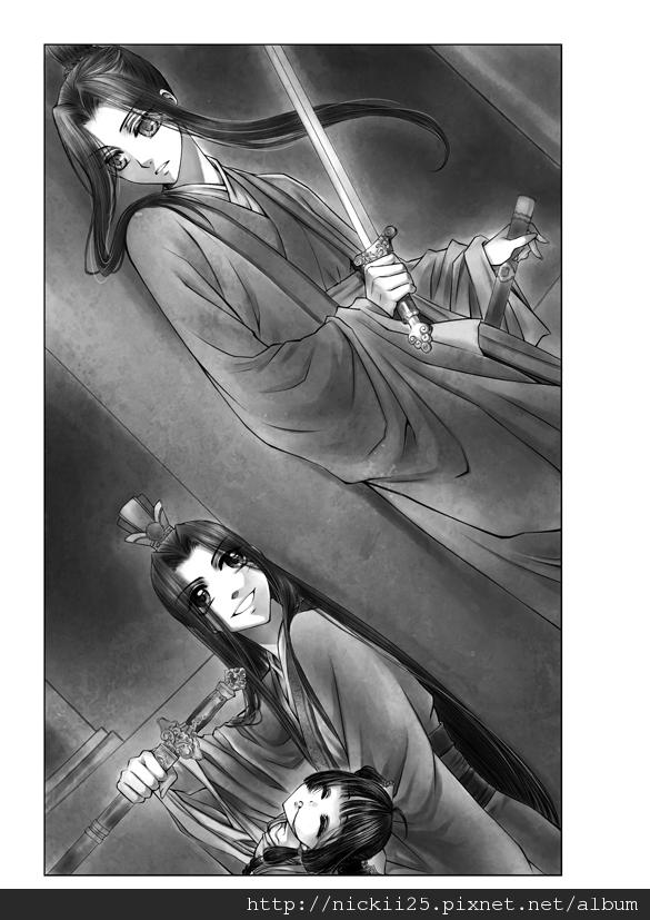 精凰插畫5骨肉鴻門