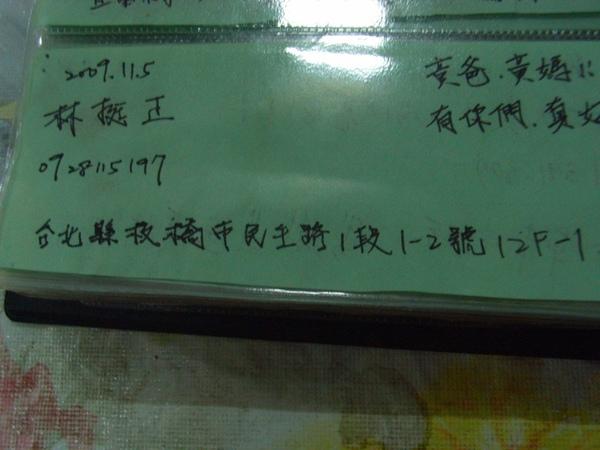 R0014641.JPG