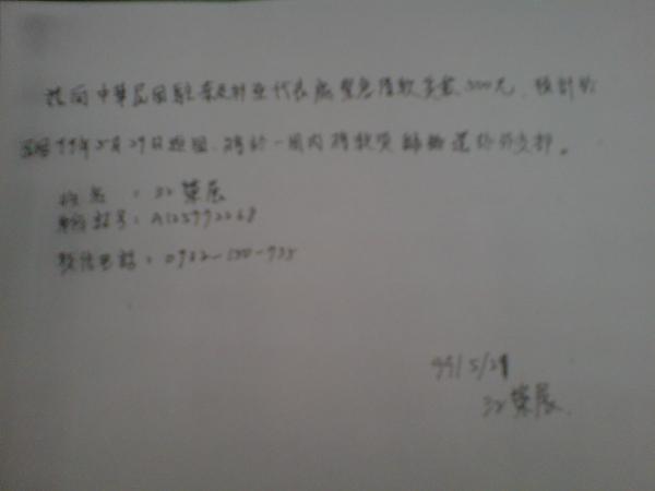DSC00901.JPG