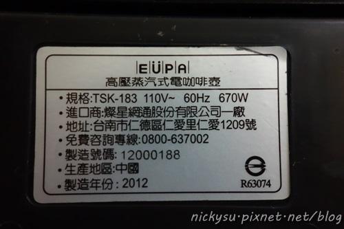 DSC08770 TSK183電壓功率說明-pixnet