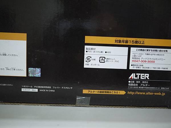 P1030313 (複製)