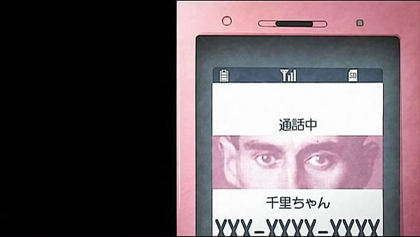 snapshot20090816185725.jpg