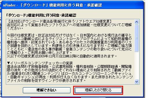 step 03.JPG