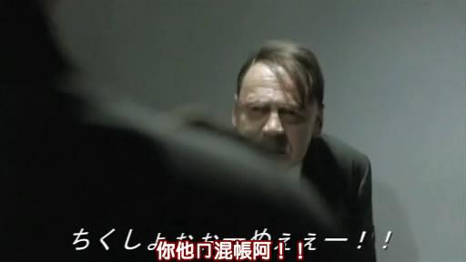 sm12151997 - 総統閣下がアイドルマスター2についてお怒りのようです_0.mp4_snapshot_01.54_[2010.09.22_09.45.56].jpg