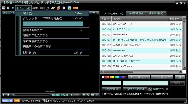 player2.JPG