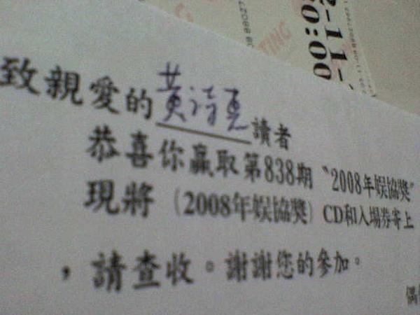 DSC01182.JPG