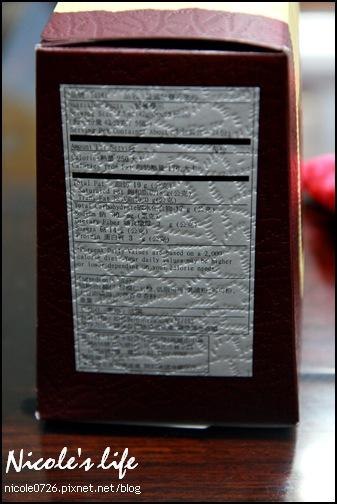 2008-Dec03-003.JPG