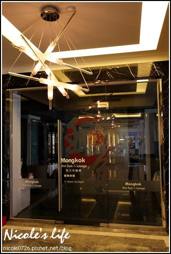 2009-FEB-01-005.JPG