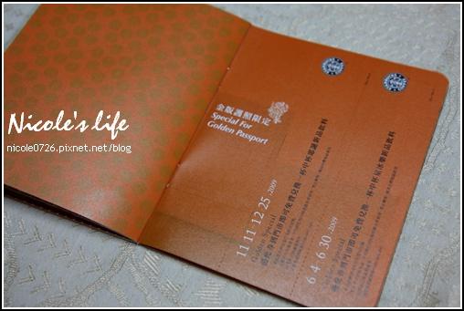 2009-FEB-22-011.JPG