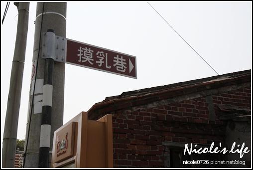 2009-MAR-08-001.JPG