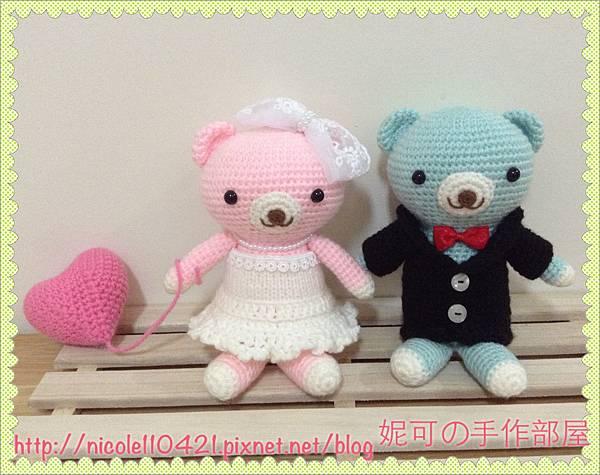 婚禮熊-1