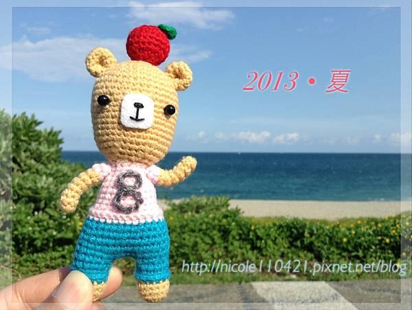8號蘋果熊-1