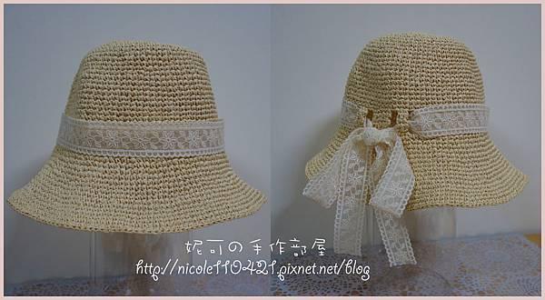 拉菲草帽-1