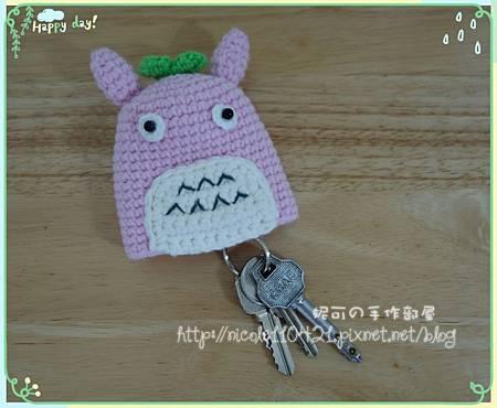 豆豆龍鑰匙屋-1