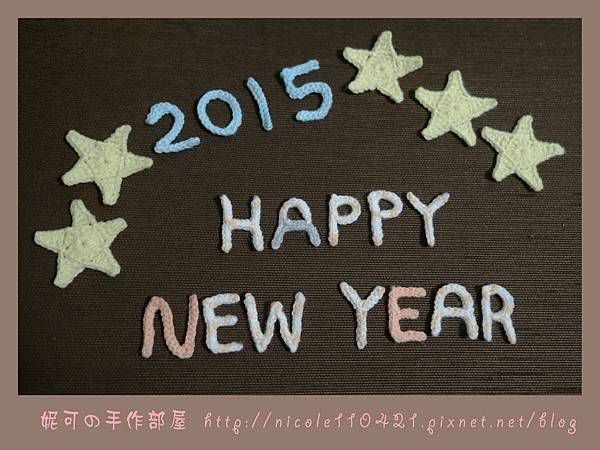 2015happyny