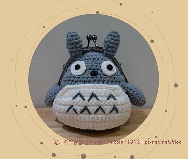 龍貓口金包-1