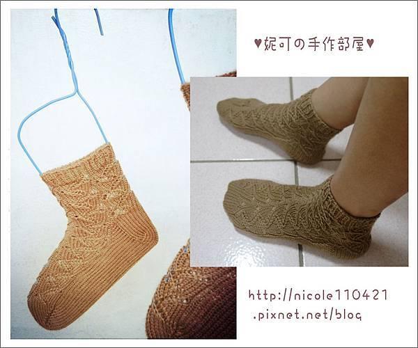 第一雙手織襪-1