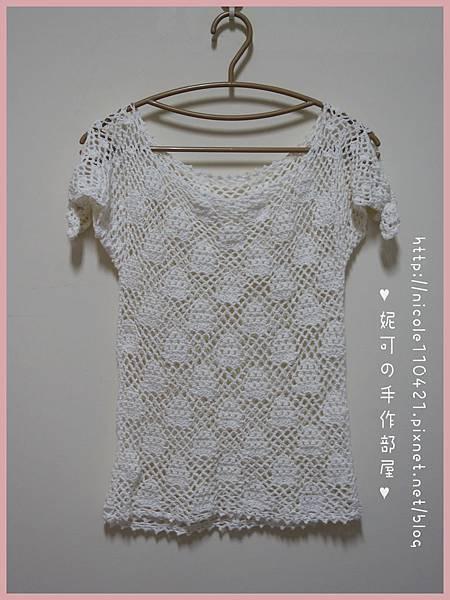 白色蕾絲上衣-1