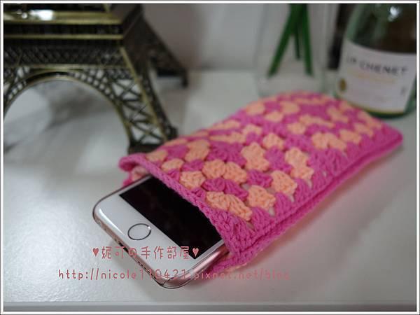 亮彩拼接手機袋-1