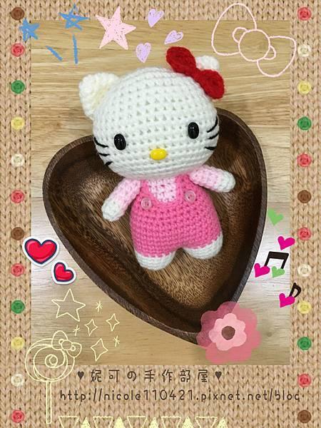 粉紅Kitty-1