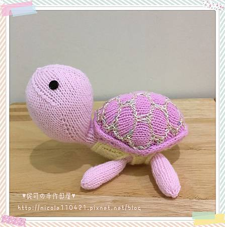 棒針小烏龜-5