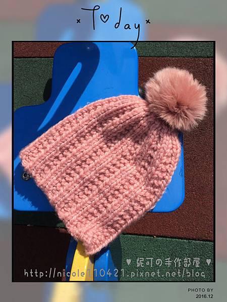 粉紅球球毛帽-2