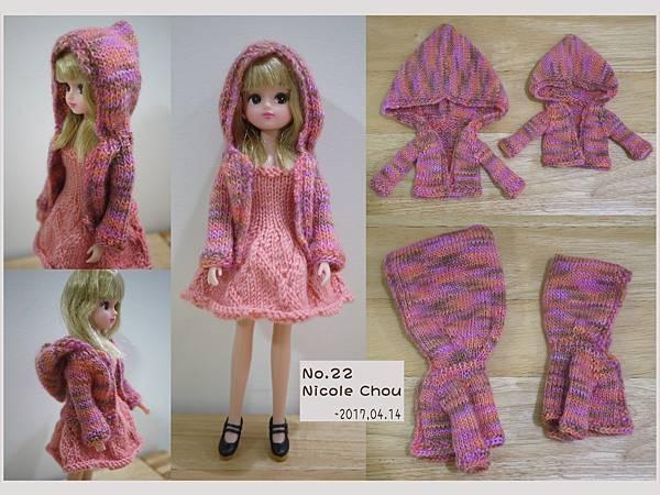 棒針娃衣團織-3