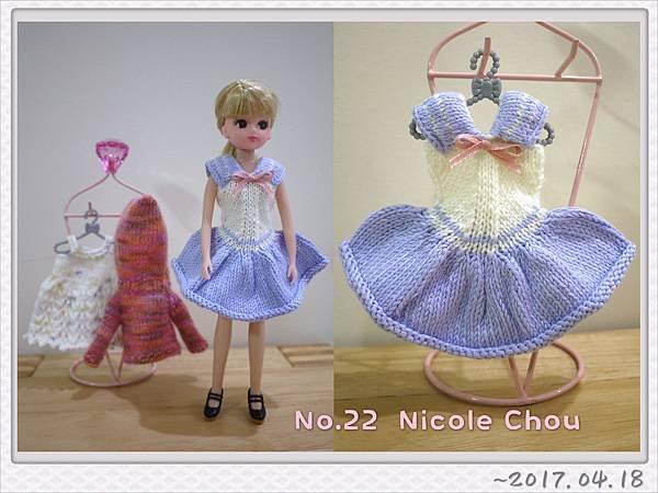 棒針娃衣團織-4