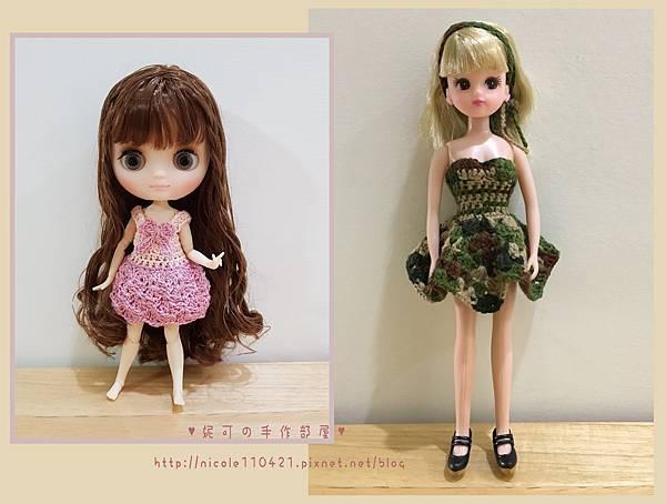 鉤針娃衣團鉤-洋裝-1