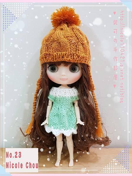 棒針娃衣團織-一字領洋裝+麻花飛行帽-1
