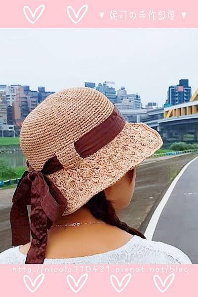 拉菲草帽no.6-7