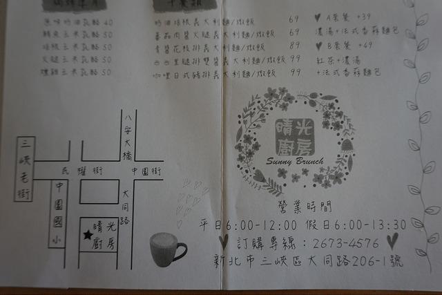 DSC05727