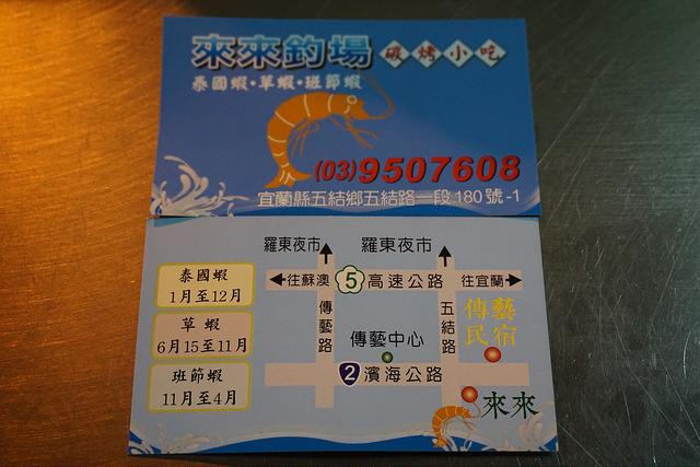 DSC09029