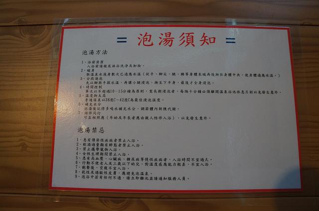 DSC06802