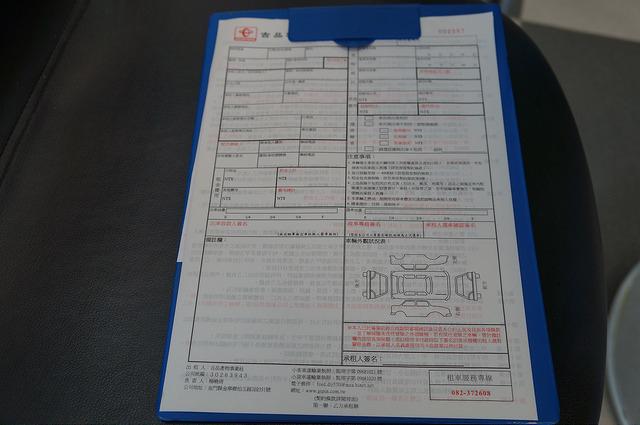 DSC03478