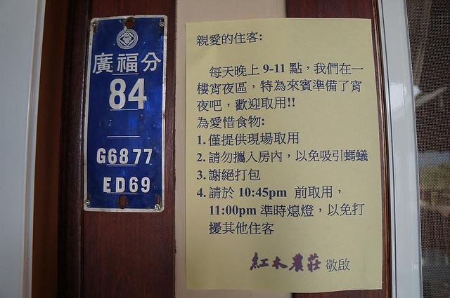DSC03914
