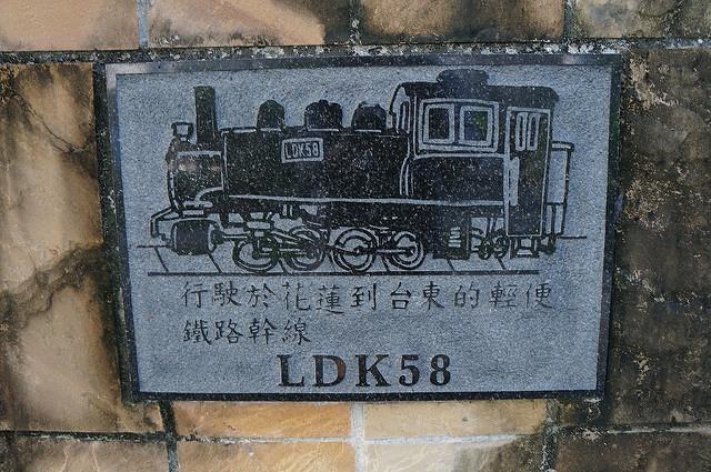 DSC03057