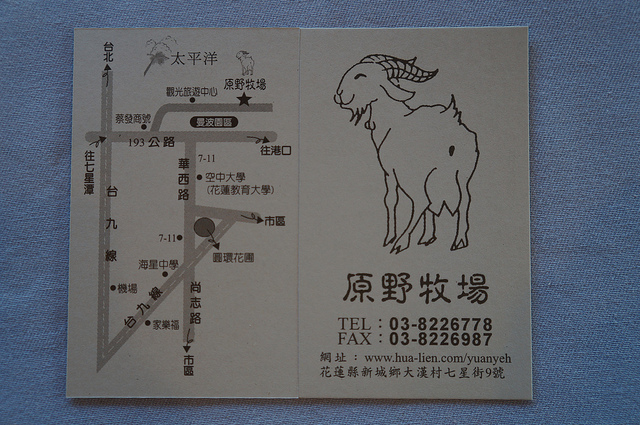 DSC02839