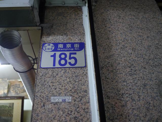 P1360882