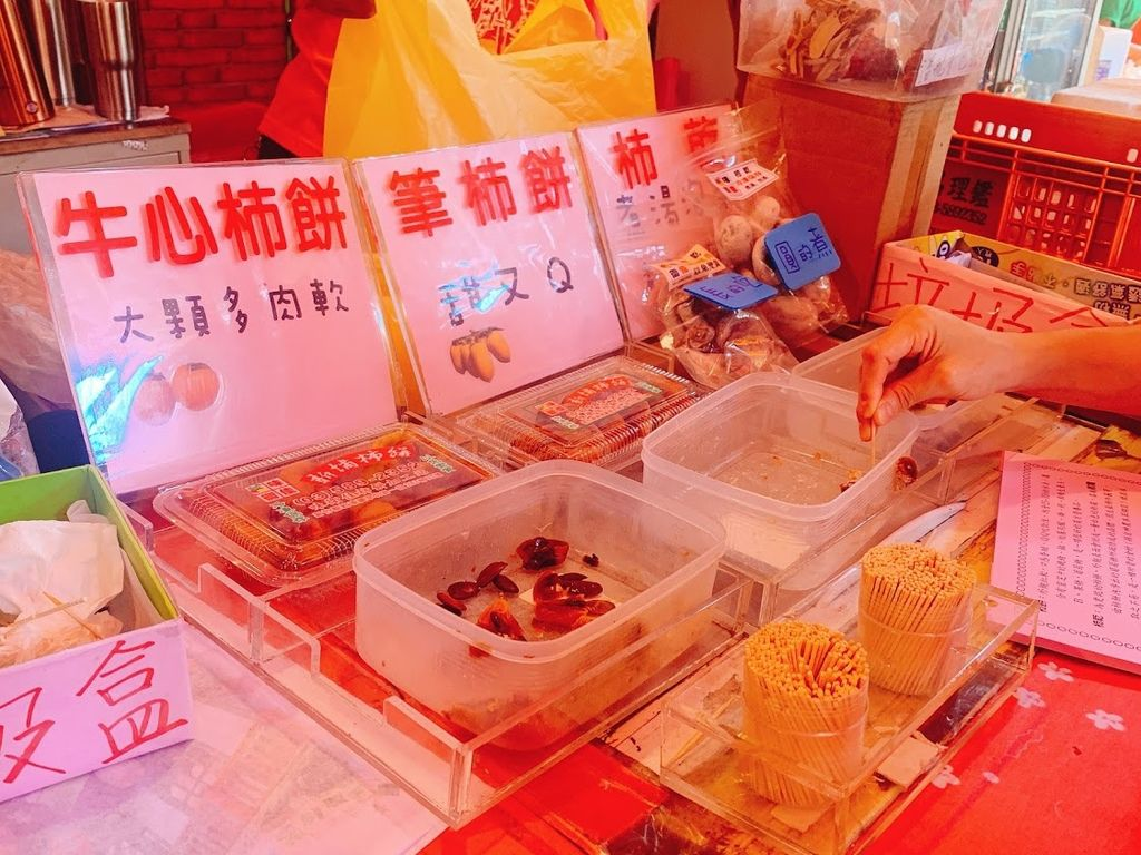 味衛佳柿餅節 (3).JPG