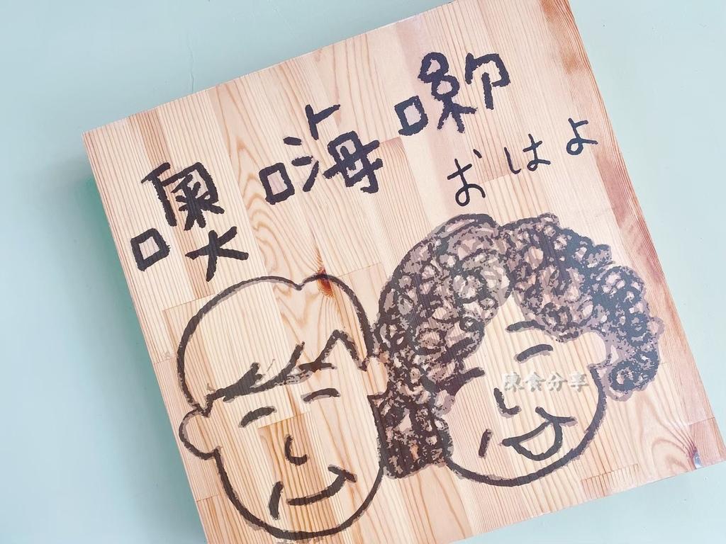 頭屋早餐 (1).jpg