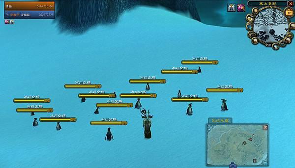 冰川企鵝.jpg