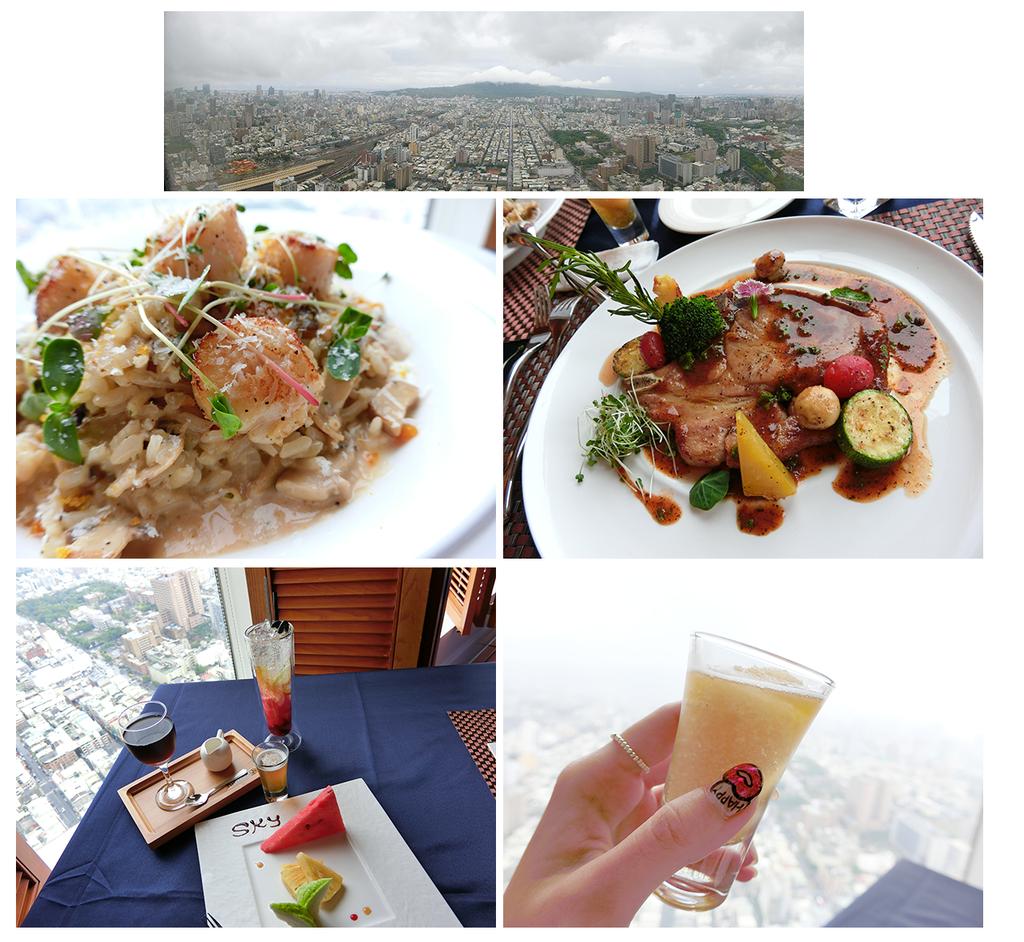 [高雄/美食]♥♥ 情人約會、姐妹下午茶的好地方「高雄SKY 觀景餐廳」高空景觀下午夜晚都漂亮