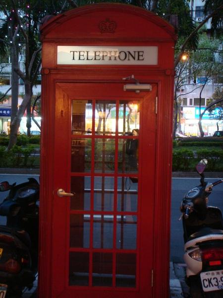 仁愛路上的電話亭