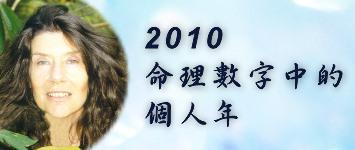 2010012410072441.jpg