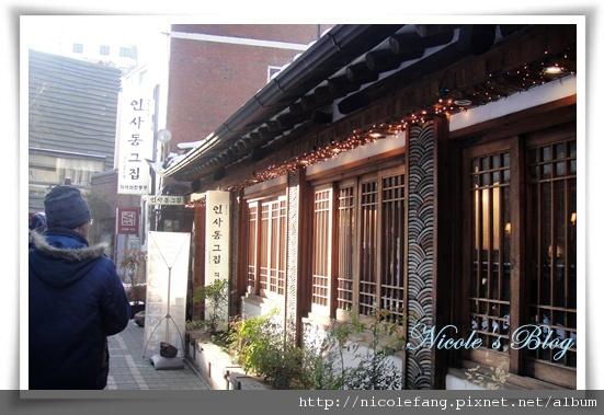 쌈지길 Ssamziegil旁的餐廳~今天Lunch所在地,古色古香的建築物