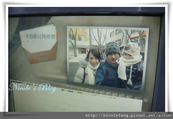 仁寺洞大街入口遊客服務諮詢處的拍照機器~可以寄到自己的Mail喔!讚JPG