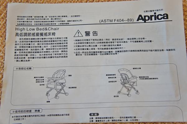 DSC08126.JPG